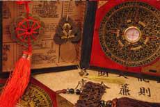 Feng shui arte chino y protección de China